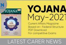 Yojana Magazine May 2021