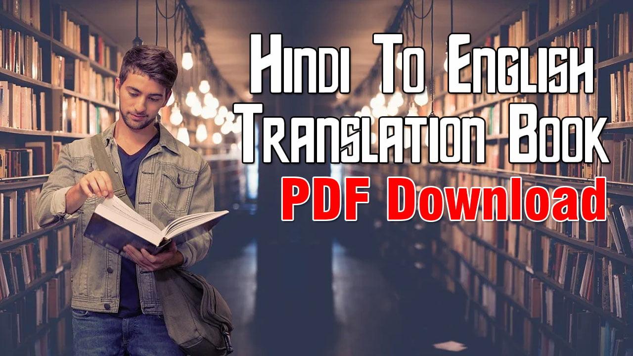 Hindi To English Translation Book