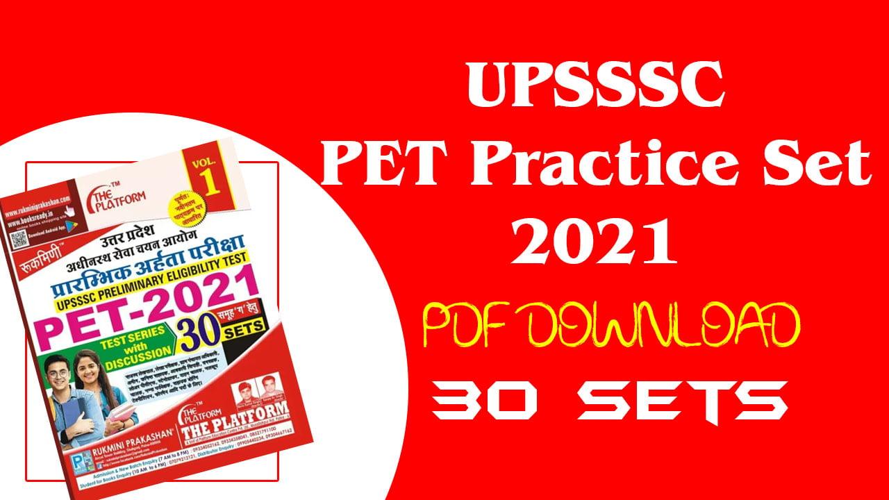 UPSSSC PET Practice Set 2021