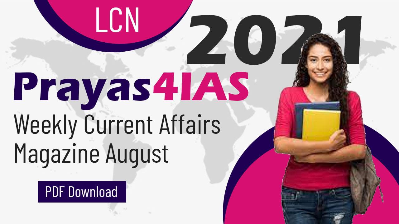 Prayas4IAS Magazine August 2021