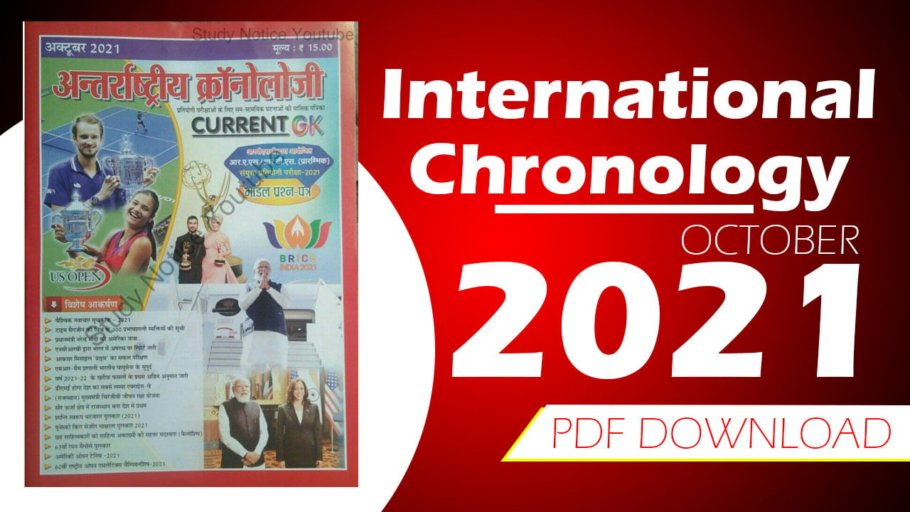 International Chronology October 2021