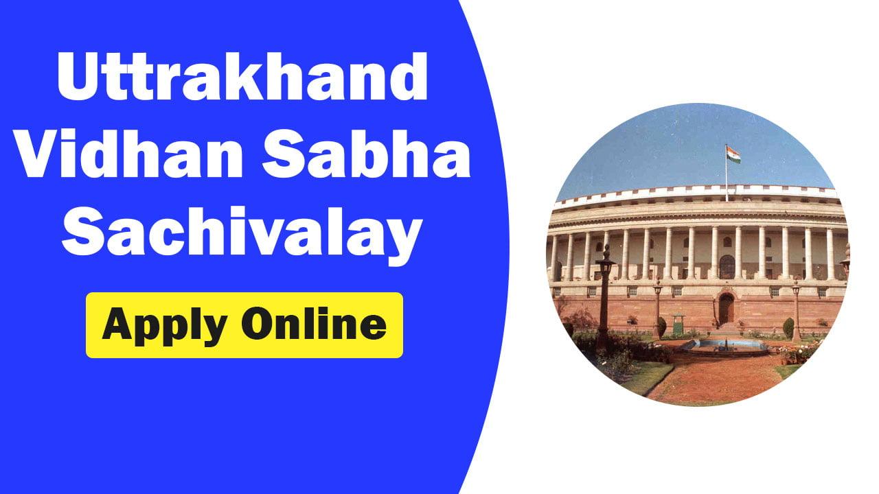 Uttrakhand Vidhan Sabha Sachivalay