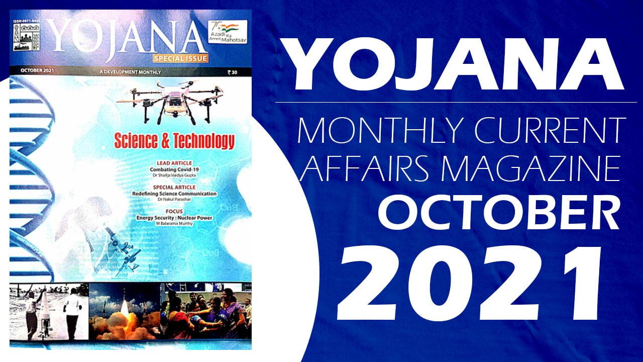 Yojana Magazine October 2021